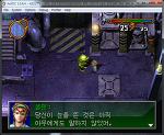 E.G.G.: 엘리멘탈 기믹 기어 한글패치 (Dreamcast)