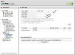 파일서버 구축 프로그램 2종