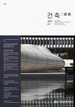 1507_REVIEW OF ARCHITECURE AND BUILDING SCIENCE