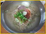 <수요미식회 평양냉면> 필동 면옥 : 평양냉면과 편육