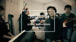 창고에서 탄생한 창고라이브 뮤직비디오