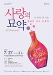2016부천문화재단 작은음악회