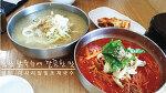 [팔당] 미사리밀빛초계국수/팔당맛집/초계국수/초계비빔국수 - 진한 닭육수에 깔끔한 맛