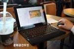 부산 송도 해변의 카페에서 블로그 1:1 코칭해드렸어요