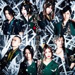 Wagakki Band – Yuki Kageboushi 雪影ぼうし / 和楽器バンド