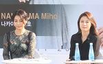 문소리·나카야마 미호, '여배우, 여배우를 만나다' 오픈토크