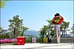 순창 전통 고추장 마을