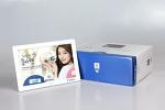 [선물용] 단체선물 '클라렌' 카멜 디지털액자 납품