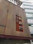 50년 전통 유림면/모밀집,시청역 맛집