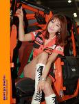 2014 스포츠전시회 No. 5 (모델 서윤아)
