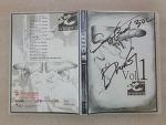 이지라이프 (EZ-LIFE) 싸인 CD