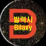 빌럭시(Bilaxy) 거래소란 무엇입니까