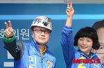 민병두 재산 부인 아내 목혜정 직업