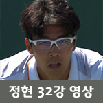 정현 32강 하이라이트! VS 마이클 모 [마이애미 오픈 2018]