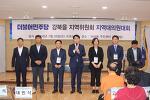 [180728] 강북구 지역대의원 대회