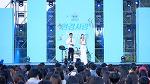 부산환경공단 제9회 환경사랑음악회 개최