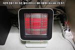 저전력 온풍기 히터 추천, 플러스마이너스 제로 리플렉트 에코 히터 REH-400 구입 후기