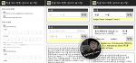한글 영어 변환 - 한글이름, 한국주소 영문변환 앱(어플)