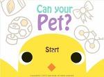병아리키우기 Can your Pet?