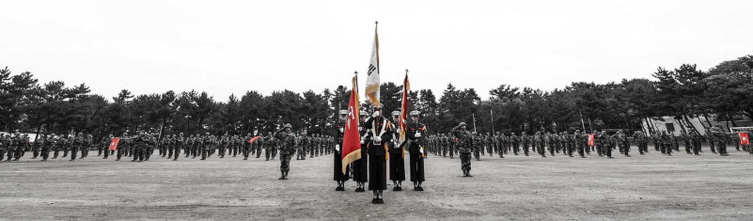 해병대 제9여단 창설 2주년 기념식
