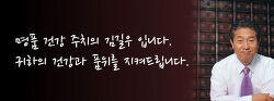 KBS TV 생방송 오늘, 건강닷컴; 명절증후군(체질을 알면 사랑이 보인다)(02.09.20)