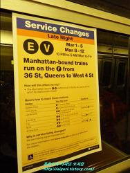 미국여행 뉴욕의 지하철 New York Subway 100년의 역사와 24시간 운행하는