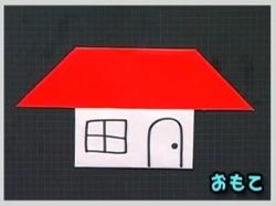 집 종이접기 동영상 입니다. 종이사이즈는 15 x 15cm 입니다.