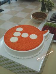 추억돋는 티스토리 케이크