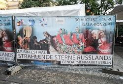 [화보]베를린 광장 주변 산책하기