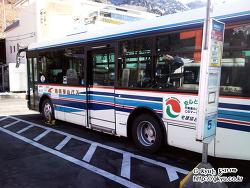 2주면 된다! 일본 4박 5일 - (하코네) 하코네유모토에서 하라주쿠까지