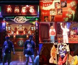 [TV강좌] 중국 최고의 공연 <변검>에 푹 빠지다