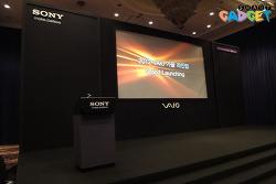 소니 VAIO DUO 11 런칭 이벤트