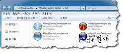 검색 도우미 : 라이브 아이콘(Live Icon) - 고민상담 바로가기 서비스