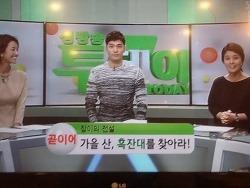 흑잔대 sbs 생방송 투데이 tv 켑처 산원초 기록 으로 남깁니다