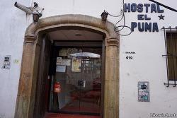 [페루] 쿠스코 숙소, 엘 푸마 호스텔(El Puma Hostel)
