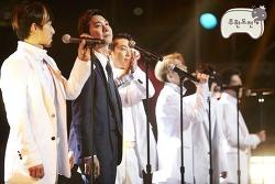 젝스키스 콘서트, 합창단 이벤트 논란. 긍정적 시선 필요하다