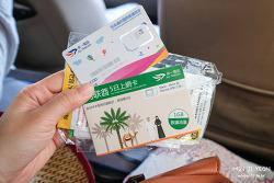 두바이 여행, 두바이 유심칩 & 아부다비 유심칩, 심카드 구입하기. (1GB, 5일) United Arab Emirat usim