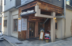 SHOW ME THE CAFE! [In 판교]