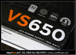 PC 파워서플라이 추천 커세어 VS650 보급형 파워