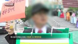 """17년 키운 아들이 목사 아들 - 인천 영○교회 불륜목사와 바람난 아내 """"기도 해서 생긴 아들"""" ㅋㅋ"""