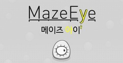 MazeEye - 메이즈아이