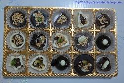 발렌타인데이 초콜릿만들기 세트 도전! 만들어보기!