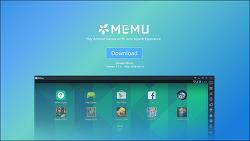 MEmu 미뮤 앱플레이어 다운로드, PC 안드로이드 게임 에뮬레이터
