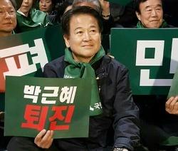 """정동영, """"탄핵 부결 세력, 정치적 소멸 면치 못할 것"""""""