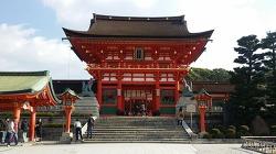 오사카 여행 2일차, 후시미이나리, 하나미코지도리, 호칸지 등 일본 정취 만끽