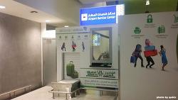 [두바이 여행팁] 에티하드항공 무료 셔틀버스로 아부다비공항에서 두바이 이동하기