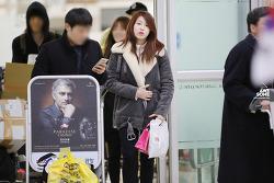 150212 김포공항 입국