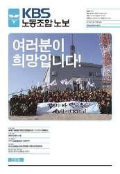 ▣ [노보 369호] 여러분이 희망입니다!