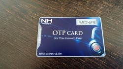 [농협] 카드형 OTP카드를 발급받다.