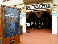 새로운 레스토랑이 오픈했다! 베네치아 피자 & 오리엔탈 레스토랑